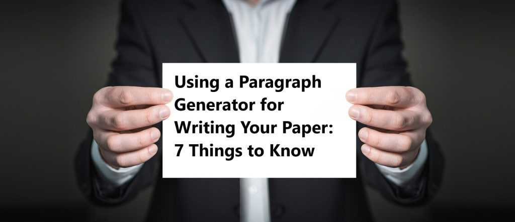 How to use a paragraph generator