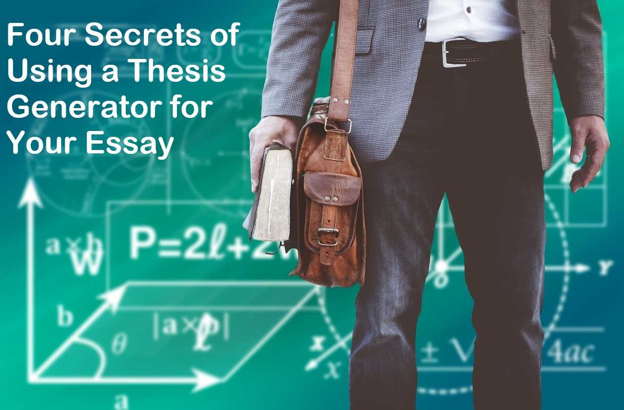 How to use thesis generator